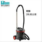 高美房務靜音吸塵器V20