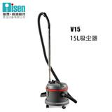 高美房務靜音吸塵器V15