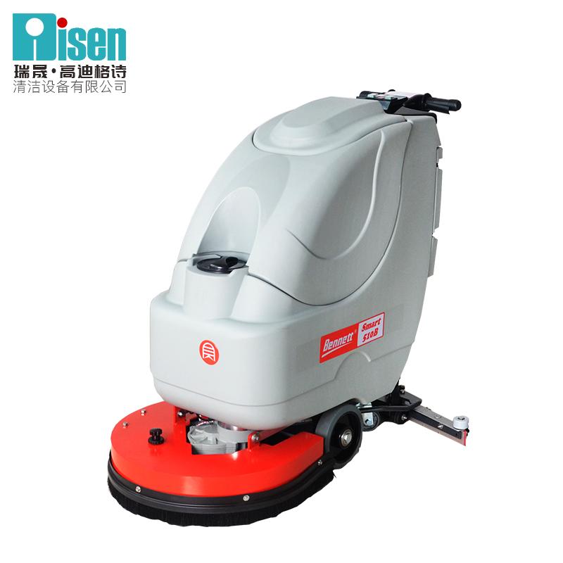 手推式洗地機貝納特Smart 510B